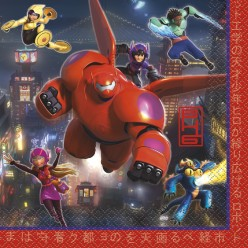 Big Hero 6 - Serviettes de table 3 plis